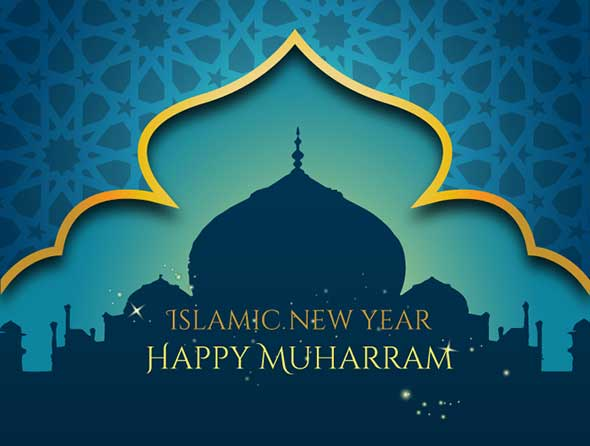 Islamic New Year Happy Muharram Wishes