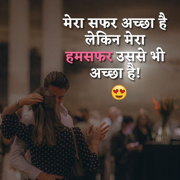 love sms in hindi for girlfriend, love sms hindi, love status in hindi for girlfriend, sweet love letter for girlfriend in hindi, heart touching love shayari in hindi for girlfriend, love sayari, shayari on love, hindi love shayari, hindi shayari love sad, love shayari 2 line, love shayari image, love quotes in hindi for him