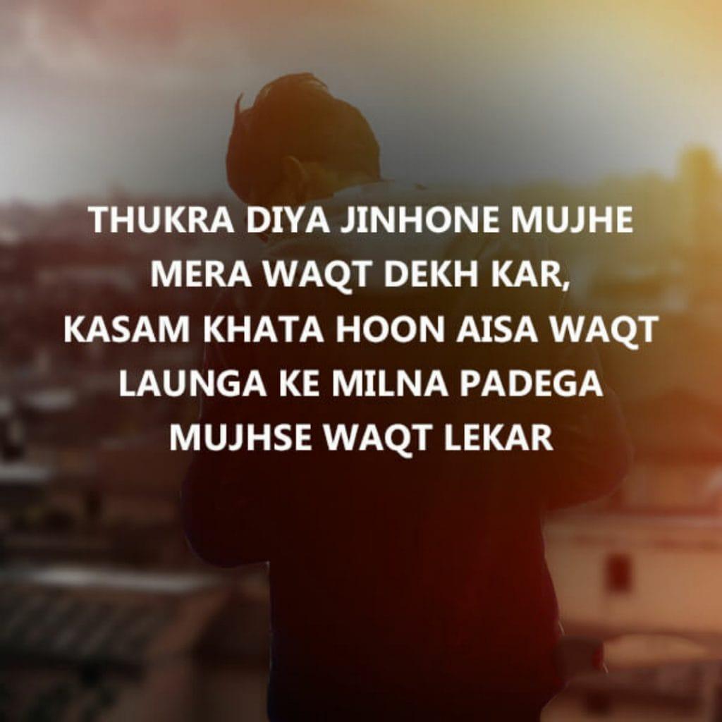 Hd dp gussa with quits, love gussa status in hindi, shayri on gussa, Bf gf sei gussa hain sharyi pic, gf bf gussa shayari, Gussa