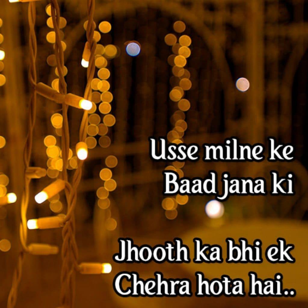 gussa shayari in hindi, Gussa shayri, gussa, gussa attitude status in hindi, gussa funny quotes
