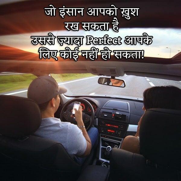 love quotes hindi, love shayari for girlfriend, lovesove, love sms in hindi, love lines in hindi, love shayari in hindi for boyfriend, love quotes in hindi for her, dil love shayari, shayari love, two line love shayari, love shayri for gf