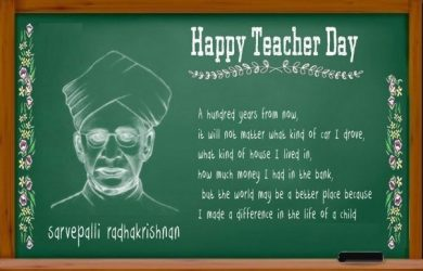 Few Lines For Teachers Day