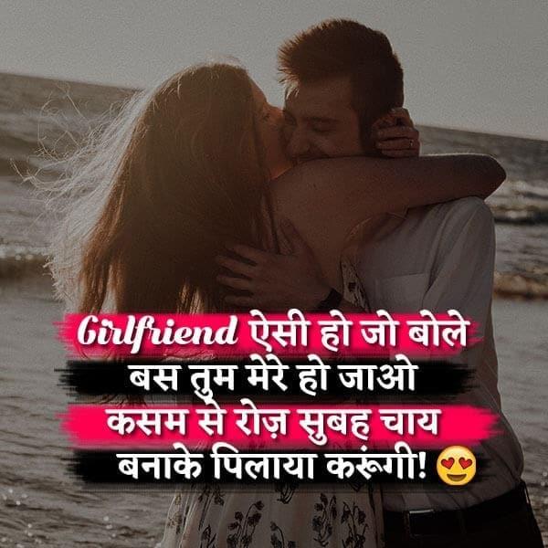 love shayari for girlfriend, lovesove, love sms in hindi, love lines in hindi, love shayari in hindi for boyfriend, love quotes in hindi for her, dil love shayari, shayari love, two line love shayari, love shayri for gf, love shayari in hindi, sad love shayari with images, heart touching love shayari
