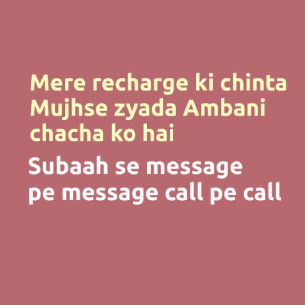 funny short status in hindi, funny status for whatsapp, hindi funny facebook status, whatsapp funny status