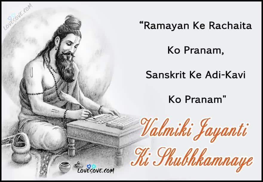 valmiki status photos, Images for maharishi valmiki jayanti, Maharishi Valmiki jayanti 2019 in India, Valmiki Jayanti Pictures, Happy Valmiki Jayanti Hd Images