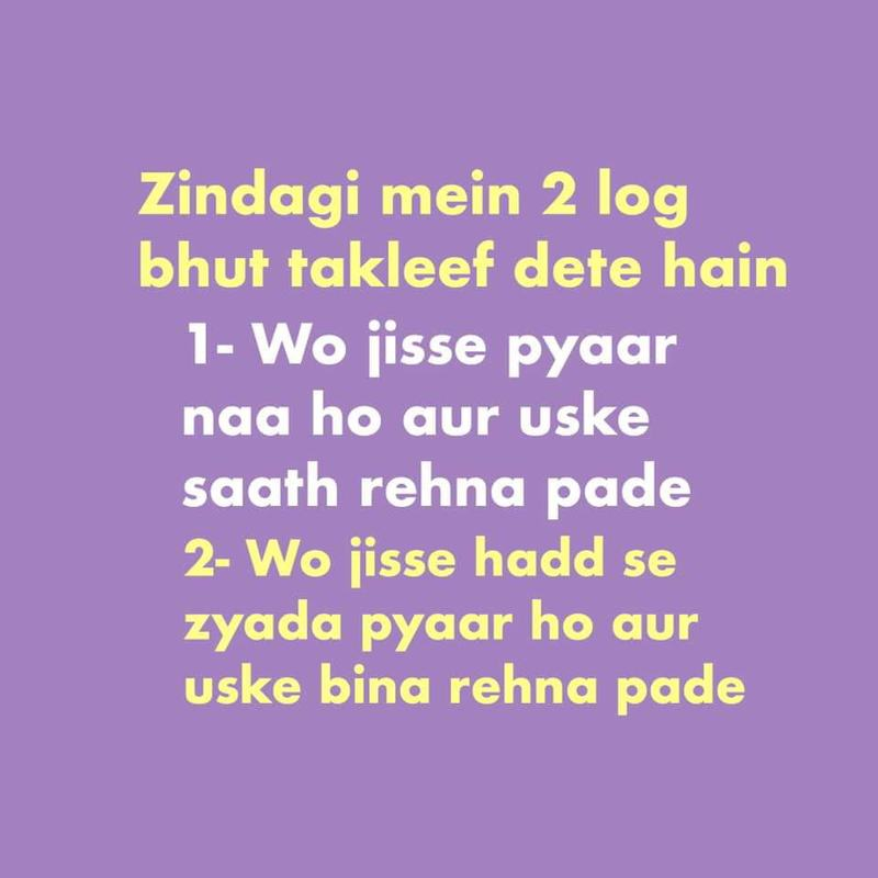 Life Quotes In Hindi For Whatsapp True Lines About Life