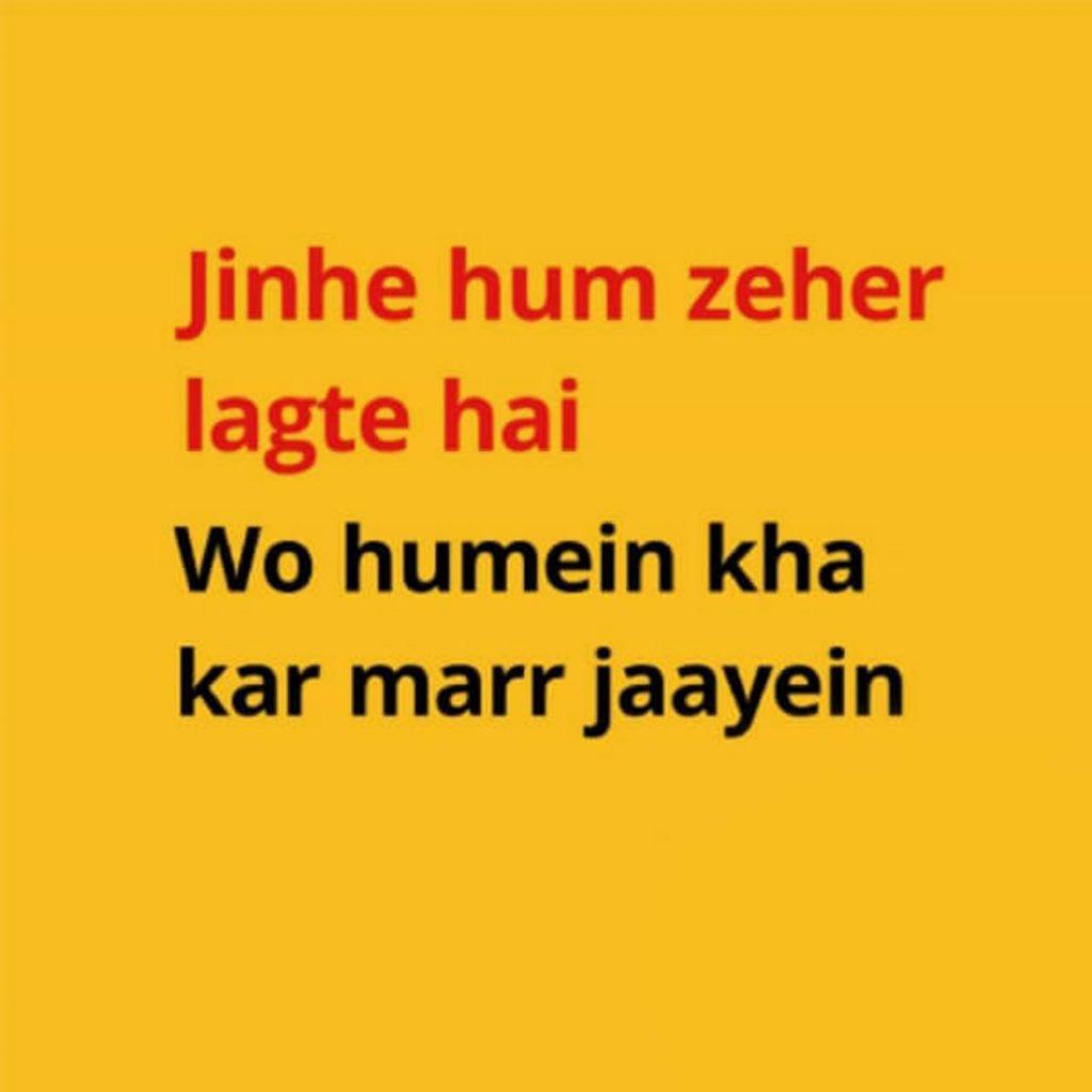 gussa romantic shayari, angry status, angry quotes, angry WhatsApp status, angry shayari in hindi