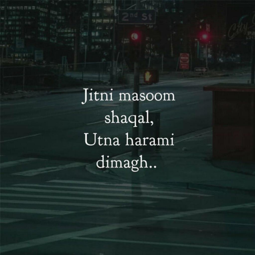 angry WhatsApp status, angry shayari in hindi, angry status images, angry shayari, angry status for whatsapp, angry whatsapp status, angry attitude status, Angry Shayari