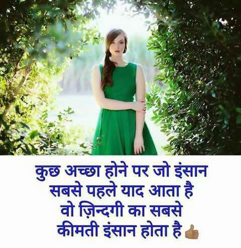 miss u shayari in hindi for girlfriend, miss u shayari in hindi for boyfriend, miss you shayari image, yaad shayari in hindi for girlfriend, romantic yaad shayari