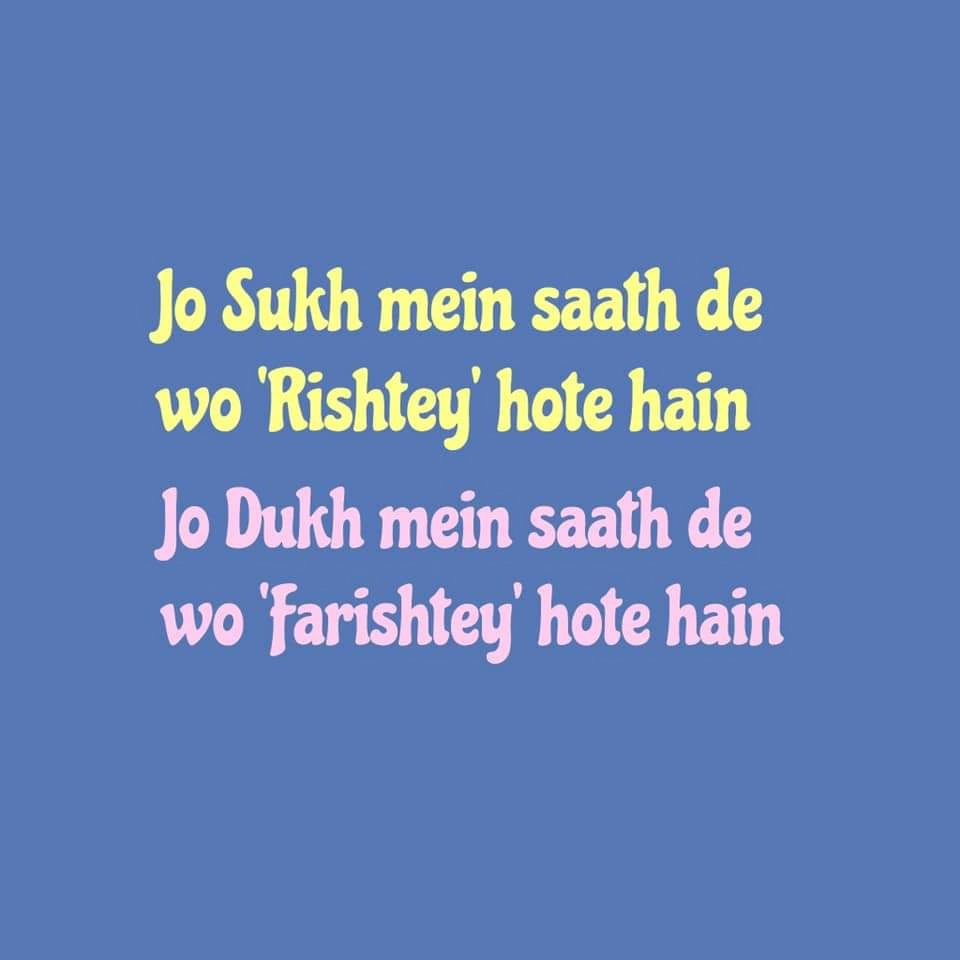 motivation thought, 2 Line Best Hindi english motivational Shayari, motivational shayari two lines, motivational two line shayari in hindi, 2 line life motivational status in hindi