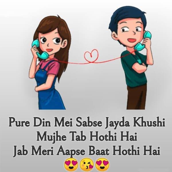 2 line love status in hindi, love romantic shayari, love sms in hindi for girlfriend, love sms hindi, love status in hindi for girlfriend, sweet love letter for girlfriend in hindi, heart touching love shayari in hindi for girlfriend, love sayari, shayari on love, hindi love shayari, hindi shayari love sad, love shayari 2 line