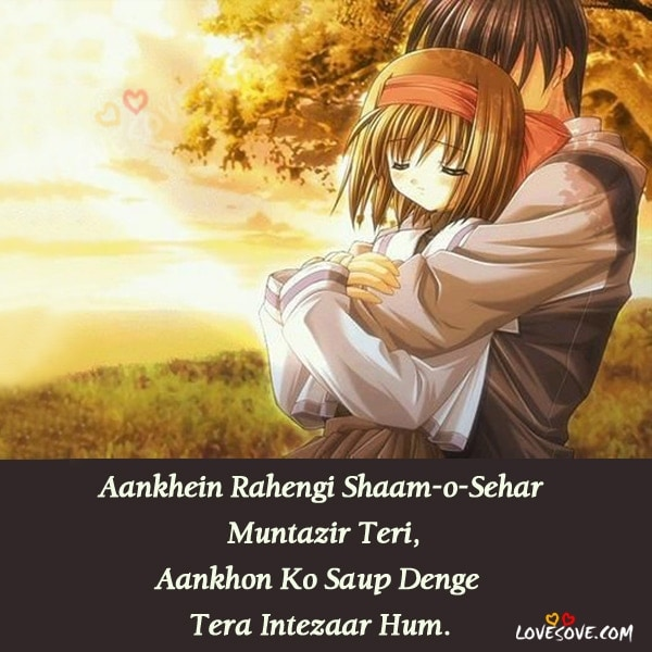 best intezaar shayari, intezaar shayari sms, intezaar shayari in hindi for girlfriend, love intezaar shayari, intezaar love shayari