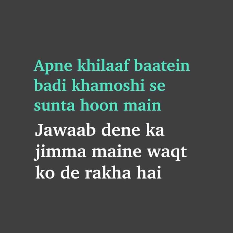 bura waqt status in hindi, waqt shayari 2 lines, waqt aur kismat shayari, bura waqt shayari in hindi, guzra hua waqt shayari, waqt images in hindi, waqt sad shayari in hindi