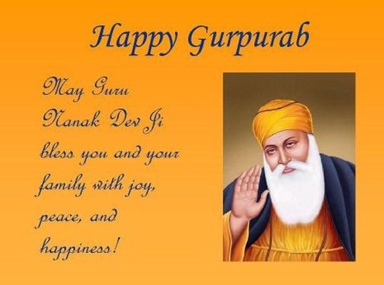 Guru Nanak Jayanti Wishes Quote, Guru Nanak Jayanti Wishes Images, Guru Nanak Jayanti Day Wishes, Wishes On Guru Nanak Jayanti,