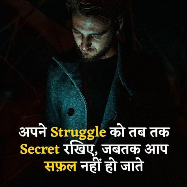 À¤œ À¤¦à¤— À¤¸ À¤Ÿ À¤Ÿà¤¸ À¤² À¤‡à¤¨ Life Status In Hindi Sad Life Status