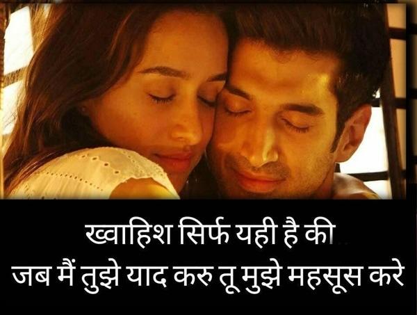 whatsapp in hindi whatsapp status love, love whatsapp status shayari 2019, whatsapp status shayari, facebook status status fb latest status, new status