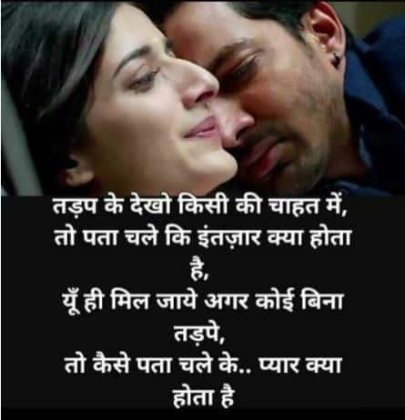 sad shayari image, 2 line sad shayari, 2 line sad status, 2 line sad shayari hindi, sad shayari in hindi, sad status in hindi, sad shayari wallpaper, sad love quotes in hindi, hindi shayari love sad