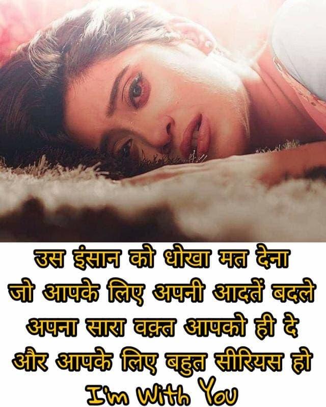 pyar me dhoka dene wali shayari, pyar me dhoka status in hindi, love dhoka shayari, sad dhoka image, pyar me dhoka shayari hindi, shayari dhoka, dhoka sms, sad dhoka status
