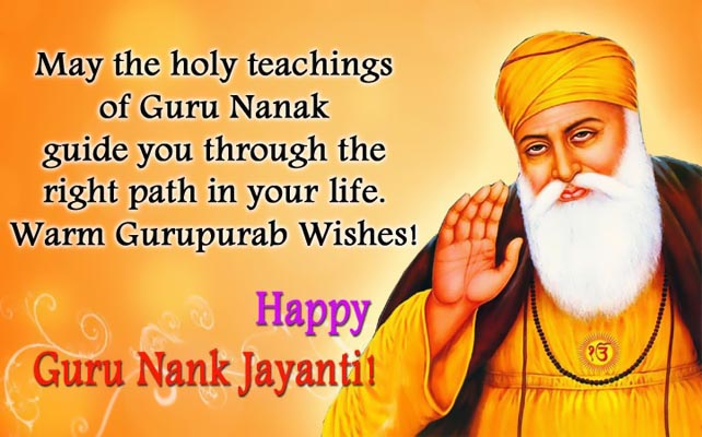 Guru Nanak Jayanti Wishes Messages Quotes In English