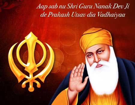 Guru Nanak Ki Shayari, Guru Nanak Shayari Punjabi, Guru Nanak Dev Ji Shayari In Hindi,