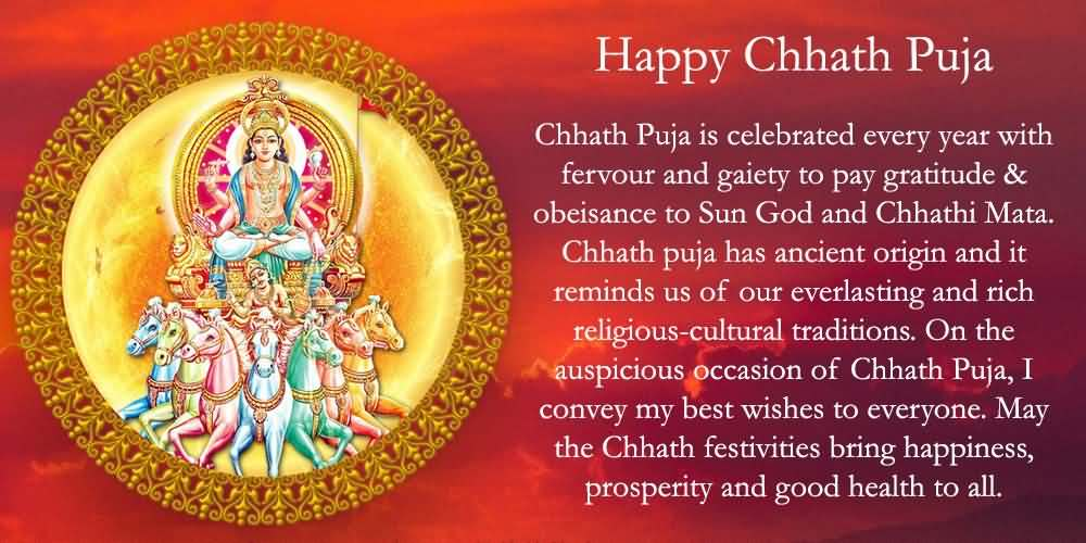 Chhath Puja SMS Greetings In Hindi And English, happy chhath puja wishes in english, happy chhath puja wishes in english
