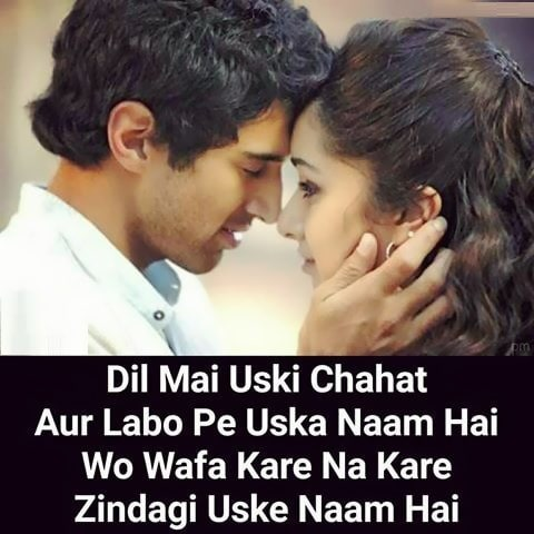 romantic status in hindi, love cute status in hindi, cute attitude status in hindi, cute fb status in hindi, cute status in hindi, cute love status hindi