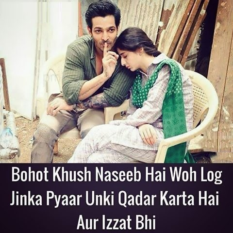 Bohot Khush Naseeb Hai Woh Log