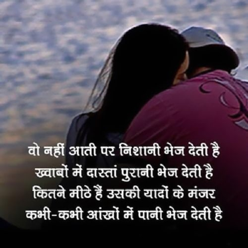 sad dhoka status, dhoka status hindi, dhoka shayari with images, dhoka sms hindi, dhoka shayri in hindi, dhoka photo gallery, dhoka shayari 2 lines, dhoka image, dhoka quotes in hindi