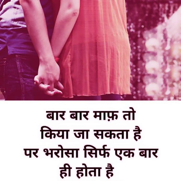 dhoka hindi status, images of dhoka in love, pyar me dhoka shayri, dhoka sms in hindi, love me dhoka shayari hindi, odia dhoka image, shayari on dhoka, dhoka quotes, dhoka shayari image, Pyar Mein dhoka shayari, dhoka hindi shayari, dhoka shayari wallpaper, pyar me dhoka image