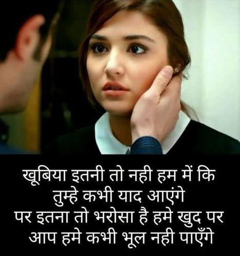 dard shayari pyar dhoka, pyar mein dhoka status, dhoka hindi status, images of dhoka in love, pyar me dhoka shayri, dhoka sms in hindi, love me dhoka shayari hindi, odia dhoka image, shayari on dhoka