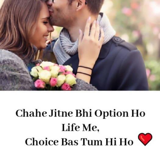 love shayari 2019, latest whatsapp status love shayari images, 2 line status, 2 line love status, love lines in hindi, two line status, 2 line romantic status in hindi