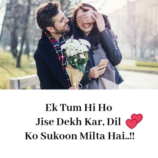 2 line status in hindi, love shayari 2 line, 2 line shayari in hindi, 2 lines love shayari