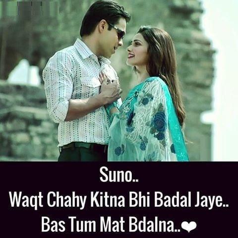 वक्त पर शायरी, वक्त पर शेर-ओ-शायरी, वक़्त कोट्स, वक्त शायरी 4 लाइन, वक्त शायरी इन हिन्दी, वक्त शायरी हिंदी में, मुश्किल वक्त शायरी, वक्त बदलता है शायरी, waqt shayari hindi, waqt shayari images, guzra waqt shayari in hindi, bura waqt, bura waqt status, bura waqt quotes, shayari waqt ki, waqt shayari image, waqt ki shayari, waqt wallpaper