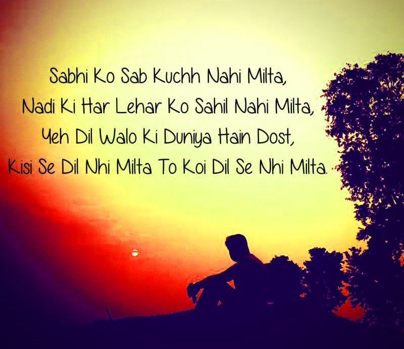Sad Shayari In Hindi Sad Status In Hindi For Life Heart