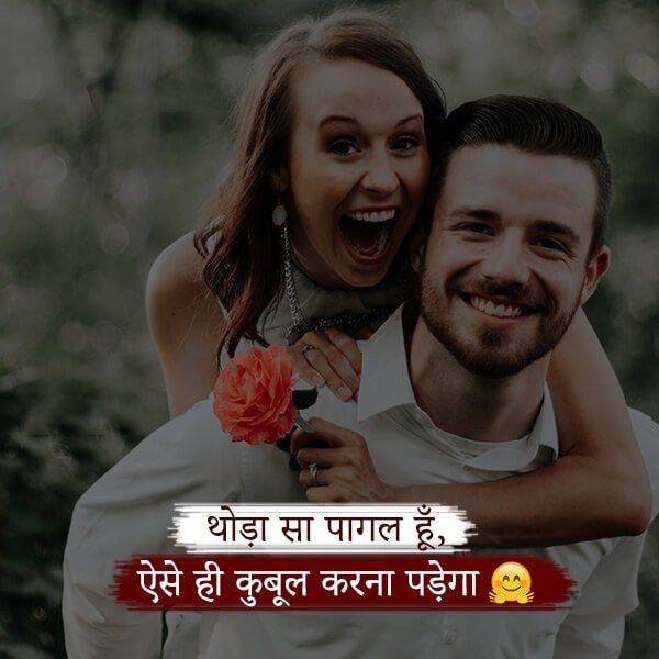 sweet love letter for girlfriend in hindi, heart touching love shayari in hindi for girlfriend, love sayari, shayari on love, hindi love shayari, hindi shayari love sad, love shayari 2 line, love shayari image
