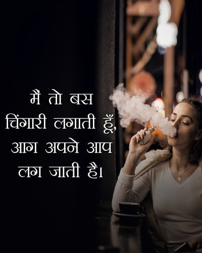 girls attitude status in hindi, best attitude quotes images in hindi, funny attitude status in hindi, attitude status in hindi, attitude status for girls in hindi, attitude quotes in hindi, status hindi attitude