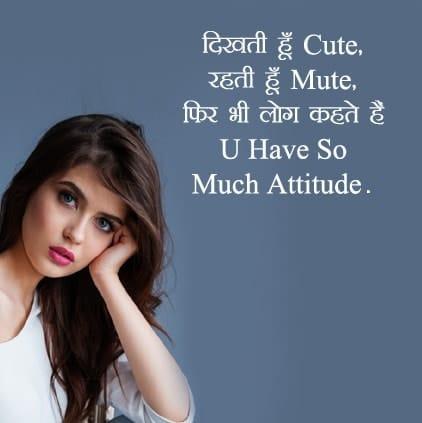 attitude quotes in hindi, status hindi attitude, attitude status hindi, maa ka ladla attitude status in hindi, hindi status attitude, 2 line dosti status in hindi attitude, hindi attitude status