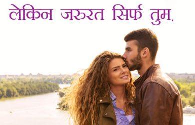Whatsapp status single line in hindi