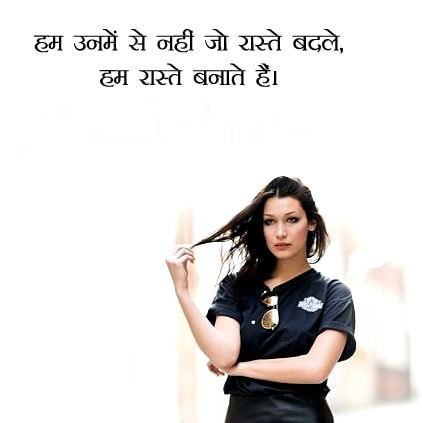royal attitude status in hindi, attitude status in english hindi, royal status in english hindi, royal attitude status in english hindi, love attitude status in hindi, girls attitude status in hindi, best attitude quotes images in hindi