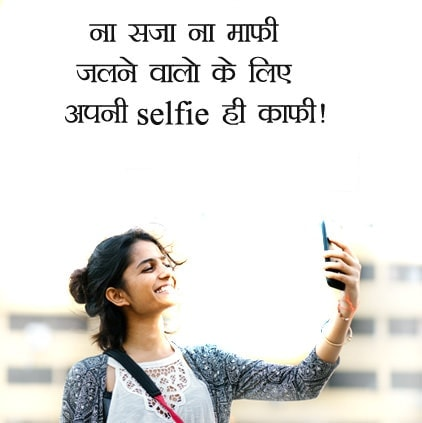 short attitude status, short attitude status in english, attitude short status, attitude status short, short status for whatsapp