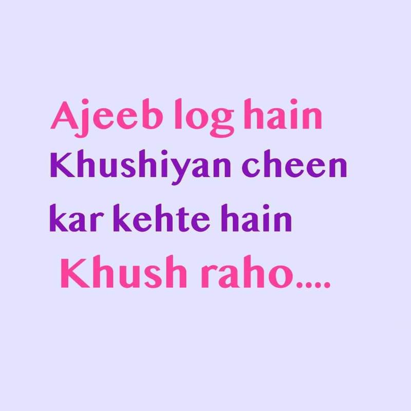missing someone quotes in hindi, one sided love shayari, one line shayari on life, one line love status in hindi, one line status in hindi, one line status, one line attitude status