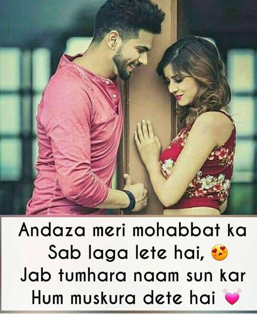 pyaar ka dard shayari, pyaar ki sad shayari, mohabbat shayari, mohabbat shayari 2 lines, mohabbat status, ishq mohabbat shayari, mohabbat shayari hindi, mohabbat shayari in hindi, mohabbat shayari sms, mohabbat status in hindi, mohabbat quotes in hindi, mohabbat ki shayari, mohabbat romantic shayari, mohabbat shayari images