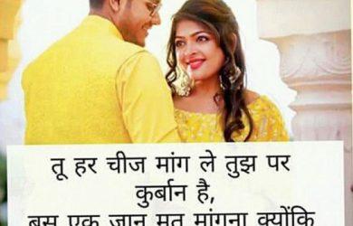 Whatsapp Status In Hindi One Line