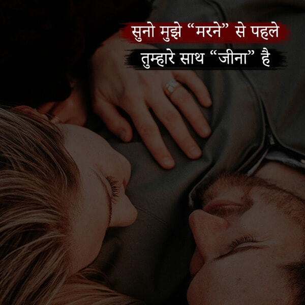 love quotes in hindi for girlfriend, love line in hindi, love attitude status, best love quotes in hindi, cute love status hindi, sweet love sms hindi, 2 line love status in hindi, love romantic shayari, love sms in hindi for girlfriend, love sms hindi, love status in hindi for girlfriend