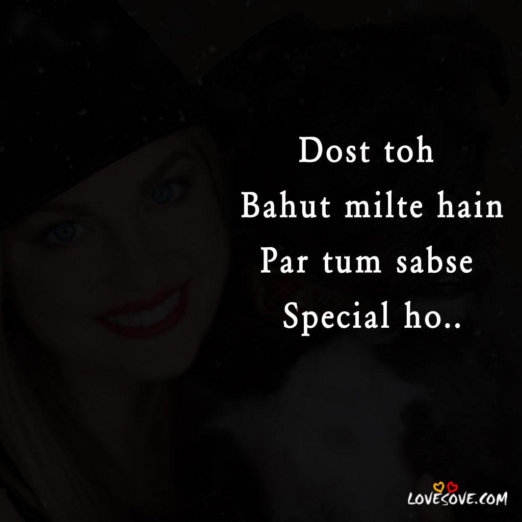 one line love shayari in hindi, love shayari one line, one sided love shayari in hindi language, one line hindi status, one sided love shayari in hindi, one sided love quotes in hindi