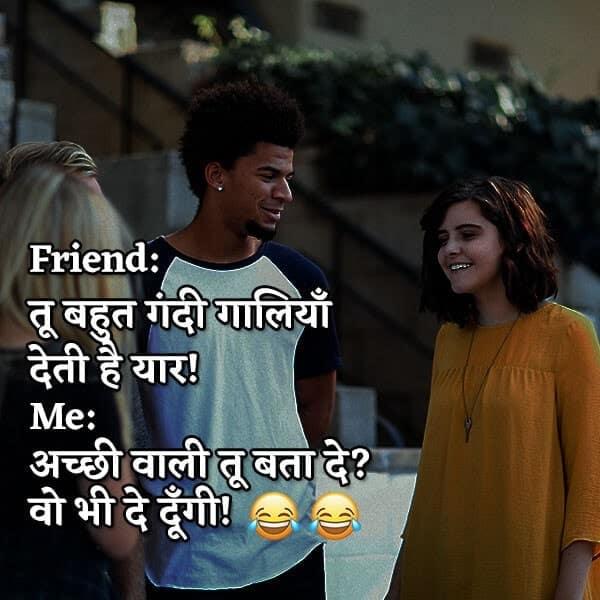 dosti status, dost status, dosti status in hindi, 2 line dosti status in hindi, dosti status hindi, best dosti status, dosti shayari status, sachi dosti status in hindi, best dosti status in hindi, dosti status for facebook in hindi