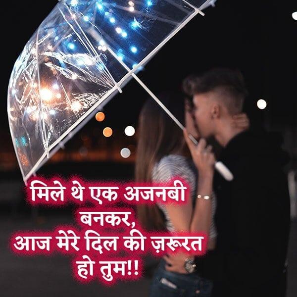 heart touching love shayari in hindi for girlfriend, love sayari, shayari on love, hindi love shayari, hindi shayari love sad, love shayari 2 line, love shayari image, love quotes in hindi for him, miss u shayari for love, beautiful love status, love shayari status, shero shayari love hindi