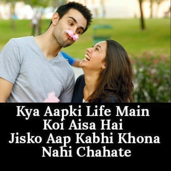 heart touching lines, most touching love messages, deep love messages for her, love messages for wife, deep love messages for him, love messages for her from the heart, sweet love messages to your girlfriend, love messages in hindi, short love messages, Romantic Love Messages