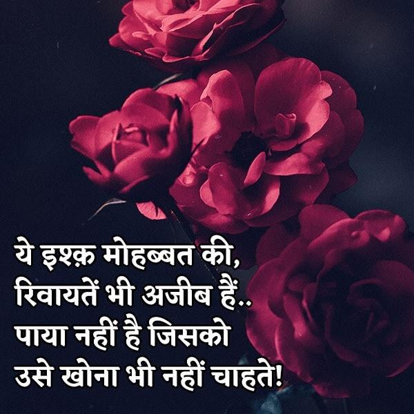 2 line sad status, 2 line sad shayari hindi, sad shayari in hindi, sad status in hindi, sad shayari wallpaper, sad love quotes in hindi, hindi shayari love sad, very heart touching sad quotes in hindi, sad lines in hindi, sad shayari images, sad quotes in hindi, sad shayari image download, Sad shayari