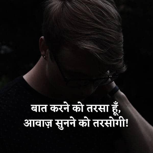 sad life status in hindi, very sad shayari, sad status about life, sad love shayari with images, sad life status, sad wallpaper, sad love shayari, sad love shayari in hindi for boyfriend, very sad 2 line shayari, sad shayari image, 2 line sad shayari